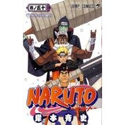 NARUTO 巻ノ50(ジャンプコミックス) [コミック]
