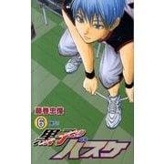 黒子のバスケ 6(ジャンプコミックス) [コミック]
