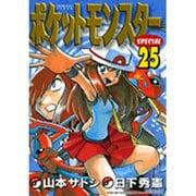 ポケットモンスタースペシャル<25>(てんとう虫コミックス(少年)) [コミック]