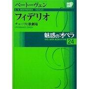 魅惑のオペラ〈24〉ベートーヴェン フィデリオ―チューリヒ歌劇場(小学館DVD BOOK)