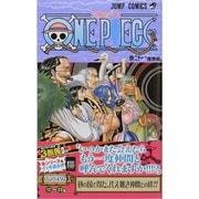 ONE PIECE 21(ジャンプコミックス) [コミック]
