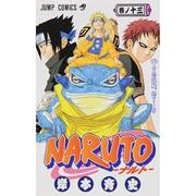 NARUTO 巻ノ13(ジャンプコミックス) [コミック]