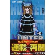 HUNTER×HUNTER 15(ジャンプコミックス) [コミック]