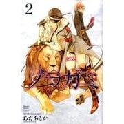 ノラガミ 2(月刊マガジンコミックス) [コミック]