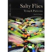 ソルティ・フライズ―Tying & Patterns [単行本]