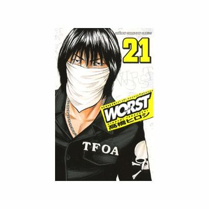 WORST 21(少年チャンピオン・コミックス) [コミック]
