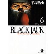 BLACK JACK 6(秋田文庫 1-6) [文庫]