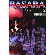 BASARA 第2巻(小学館文庫 たB 22) [文庫]
