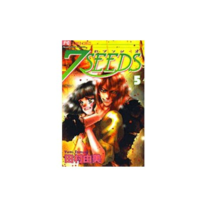 7SEEDS<5>(フラワーコミックス) [コミック]