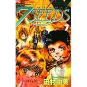 7SEEDS<7>(フラワーコミックス) [コミック]
