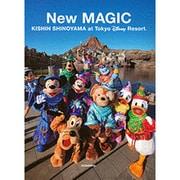 New MAGIC―篠山紀信at東京ディズニーリゾート [単行本]