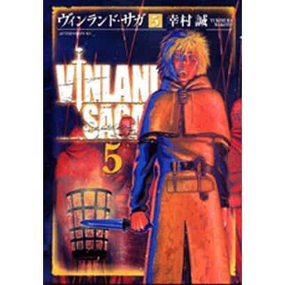 ヴィンランド・サガ 5(アフタヌーンKC) [コミック]