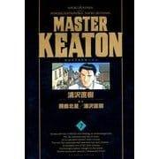 MASTER KEATON / 7 完全版(ビッグ コミックス) [コミック]