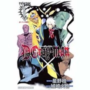 D.Gray-man reverse 1(JUMP J BOOKS) [単行本]