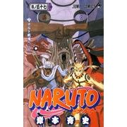 NARUTO 巻ノ57(ジャンプコミックス) [コミック]