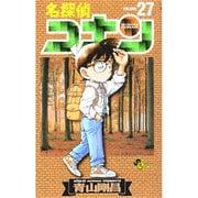 名探偵コナン<27>(少年サンデーコミックス) [コミック]
