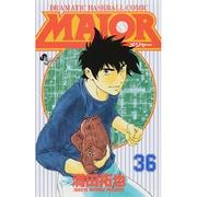 MAJOR(メジャー)<36>(少年サンデーコミックス) [コミック]