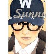 Sunny<2>(IKKI COMIX) [コミック]