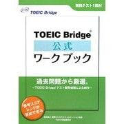 TOEIC Bridge公式ワークブック [単行本]