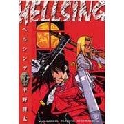 HELLSING 3(ヤングキングコミックス) [コミック]