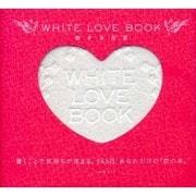 WHITE LOVE BOOK―恋する日記 [単行本]
