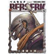 ベルセルク 6(ヤングアニマルコミックス) [コミック]