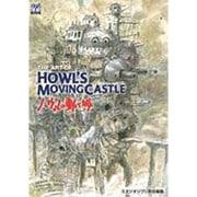 THE ART OF HOWL'S MOVING CASTL-ハウルの動く城(ジブリTHE ARTシリーズ) [ムックその他]