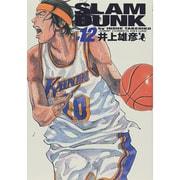 SLAM DUNK #12 完全版(ジャンプコミックスデラックス) [コミック]