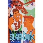 SLAM DUNK 9(ジャンプコミックス) [コミック]