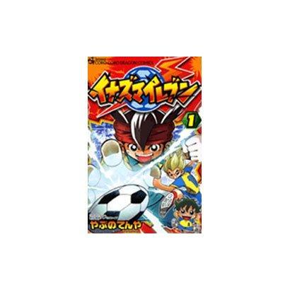 イナズマイレブン 1(てんとう虫コロコロコミックス) [コミック]