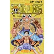 ONE PIECE 30(ジャンプコミックス) [コミック]