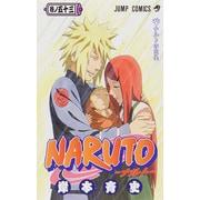 NARUTO 巻ノ53(ジャンプコミックス) [コミック]