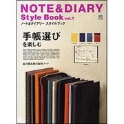 NOTE&DIARY Style Book vol.7-ノート&ダイアリースタイルブック(エイムック 2475) [ムックその他]