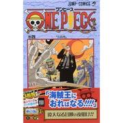 ONE PIECE 4(ジャンプコミックス) [コミック]