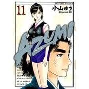 AZUMI-あずみ 11(ビッグコミックス) [コミック]