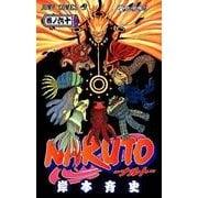 NARUTO 巻ノ60(ジャンプコミックス) [コミック]