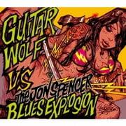 ザ・ジョン・スペンサー・ブルース・エクスプロージョン VS ギター・ウルフ