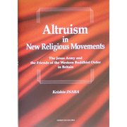 Altruism in New Religious Movements―The Jesus Army and the Friends of the Western Buddhist Order in Britain [単行本]