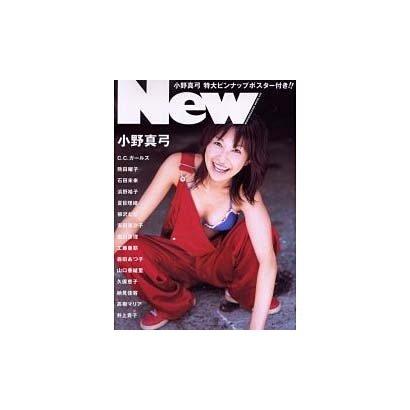 New(WANIMAGAZINE MOOK 238) [ムックその他]