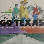 GO TEXAS テキサスへ行こう―ほしのあつおのスケッチ旅 [単行本]