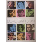 BEAU GARCON!―ヨーロッパ映画の美少年たち [単行本]