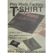Play Made Factory TシャツHAND BOOK〈2002〉 [単行本]