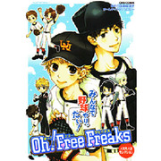 Oh!Free Freaks(OKS COMIX) [コミック]