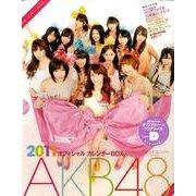 AKB48オフィシャルカレンダーBOX 2011