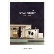 ロングナイト LONG NIGHT [絵本]