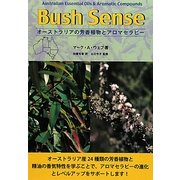 Bush Sense―オーストラリアの芳香植物とアロマセラピー [単行本]