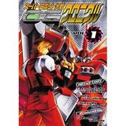 スーパーロボット大戦OG クロニクル VOL.1(電撃コミックス) [コミック]