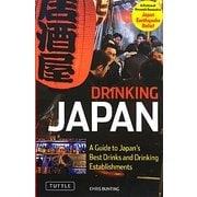 Drinking Japan [単行本]