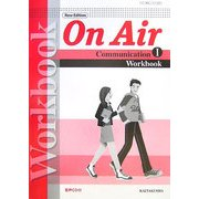 On Air Communication〈1〉New Edition Workbook [全集叢書]