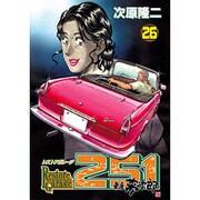 レストアガレージ251 26(BUNCH COMICS) [コミック]
